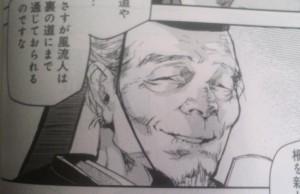 yoshifusa